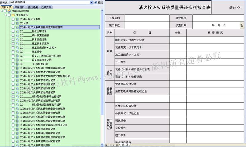 """模板分项工程包含""""模板安装""""和""""模板拆除""""2个检验批"""